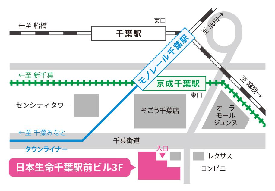 千葉県ジョブサポートセンターアクセス